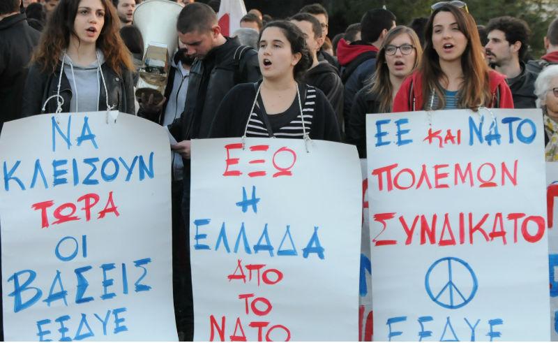Αλεξανδρούπολη  Διαμαρτυρία για τη διέλευση ΝΑΤΟϊκών δυνάμεων 76de14c055f